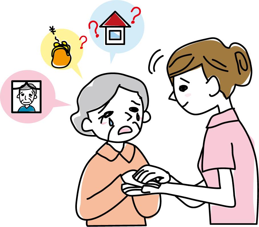 重度認知症の人の症状とは。介護士として体験した事例を紹介